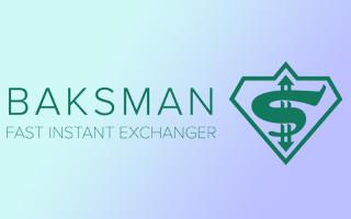 Обменник Baksman – особенности использования и виды криптовалют