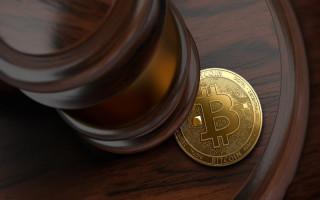 Международное сотрудничество в сфере регулирования биткоина