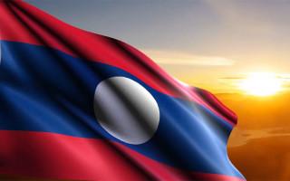 Власти Лаоса решили легализовать торговлю криптовалютами и майнинг