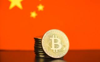 Власти Китая готовы смягчить регулирование рынка криптовалют