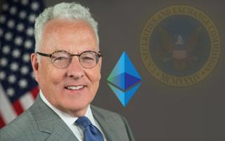 ETH – товар, а не ценная бумага, считает SEC