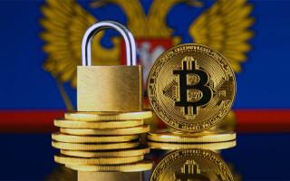Криптовалюты под угрозой: какие поправки готовит Госдума