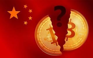 Китайские власти увидели в майнинге угрозу, что привело к очередной просадке курса биткоина