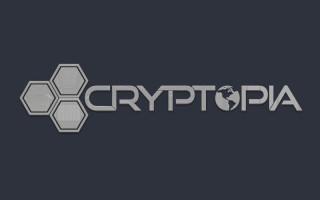 Кому взломанная Cryptopia отказалась возмещать средства?