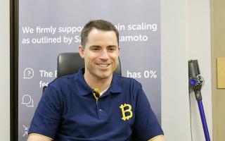 Роджер Вер готовится к запуску крупной биржи на базе BCH