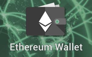 Ethereum Wallet – официальный кошелек для хранения Эфира