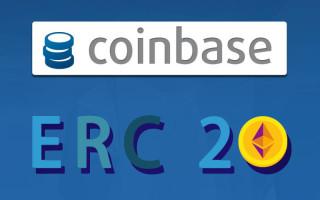 На бирже Coinbase появится поддержка токенов стандарта ERC20