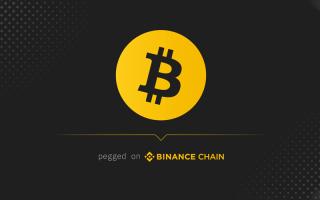 Биржа Binance создала токен BTCB стандарта BEP2
