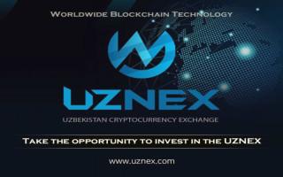 Узбекистанская площадка Uznex стала первой криптобиржей в стране