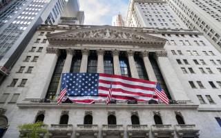 Банки США готовы работать с криптовалютой: они призвали OCC расширить их полномочия