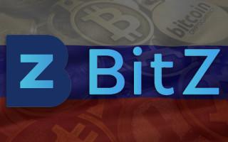 У биржи BitZ появилось официальное представительство в Санкт-Петербурге