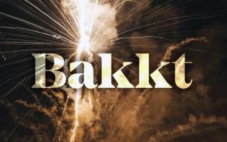 Bakkt объявила о запуске двух новых Bitcoin-продукта