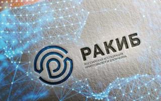 Кнут или пряник: как эксперты борются с ужесточением законодательства РФ о криптовалюте