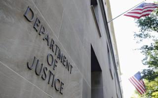 Министерство юстиции США будет развивать криптовалюты при определенных условиях