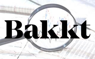 Bakkt начнет торговлю фьючерсами на биткоин 12 декабря