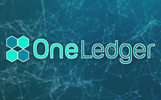 Обзор блокчейн-платформы для бизнеса Oneledger