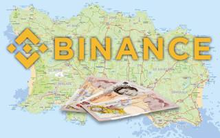 Биржа Binance откроет офис на Джерси и предложит торги с британским фунтом