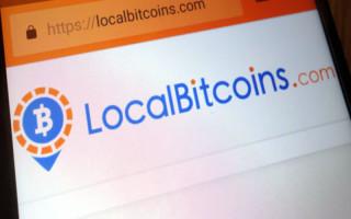 В Финляндии выдали лицензию оператора виртуальных валют для LocalBitcoins