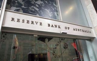 Банк Австралии: пока нет причин запускать цифровой австралийский доллар
