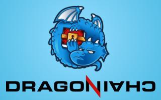DragonChain – криптовалютный проект от разработчиков из Disney