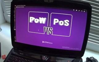 Майнинг криптовалют по технологии PoS, отличия и перспективы