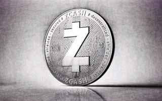 Новый хардфорк ZCash обеспечит анонимность для всех