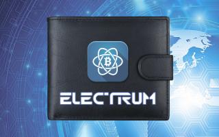 Electrum – инструкция по установке и использованию кошелька