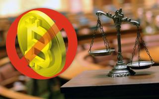 Индийский Верховный суд подтвердил запрет Центробанка на криптооперации
