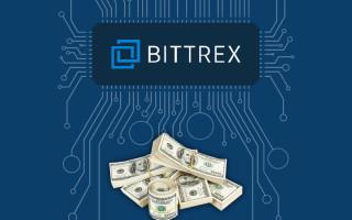 У Bittrex появилась возможность вывода фиатного доллара США
