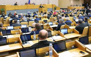 Госдума рассмотрит законопроект «О цифровых финансовых активах» в 2019 году