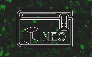 Neon Wallet – обзор функций криптовалютного кошелька