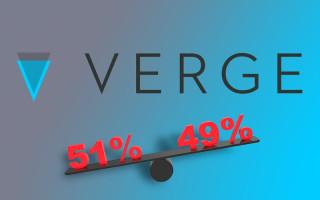 Трехчасовая «атака 51» явилась неожиданностью для сети Verge