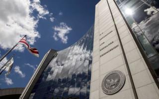 В скором времени SEC примет решение по Bitcoin-ETF от Bitwise и NYSE Arca