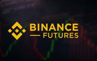 Новые бессрочные контракты и отрицательные комиссии: изменения на Binance Futures