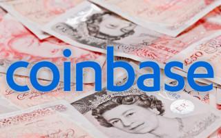 Биржа Coinbase стала поддерживать фунты стерлингов
