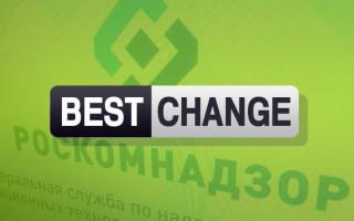 По решению Роскомнадзора обменник Bestchange опять под блокировкой
