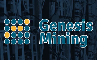 Genesis Mining – облачные услуги майнинга криптовалют