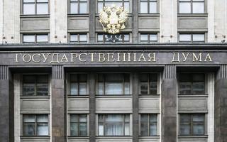 Правительство РФ примет поправки в закон о цифровых активах до конца марта