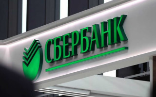 Сбербанк первым из банков РФ начнет проводить сделки РЕПО на блокчейне