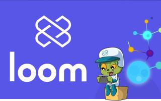 Loom Network — блокчейн-платформа для масштабируемых игр