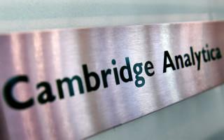 Cambridge Analytica собиралась выпустить свою криптовалюту
