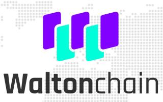 Waltonchain – бизнес-экосистема, объединяющая IoT и блокчейн