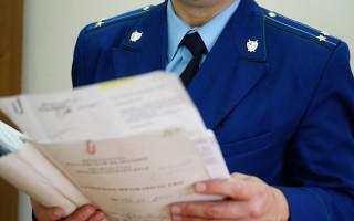 В екатеринбургской прокуратуре отказались рассматривать запрос о законности криптовалют