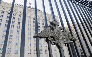 Министерство обороны будет отслеживать хакерские атаки с помощью блокчейна