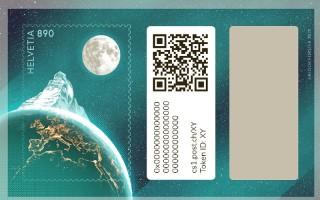 В Швейцарии в конце ноября выпустят первую в стране криптовалютную марку