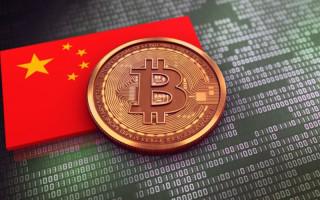 Цифровой юань поможет вывести бизнес из тени и установить контроль над гражданами