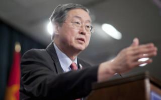 Бывший глава ЦБ Китая: цифровой юань не станет альтернативой доллару