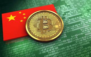 Китай убрал майнинг из перечня «нежелательных направлений»