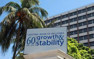 ЦБ Шри-Ланки предупредил граждан о больших рисках, связанных с инвестициями в криптовалюты