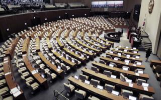 Национальное собрание Южной Кореи хочет снять запрет на ICO